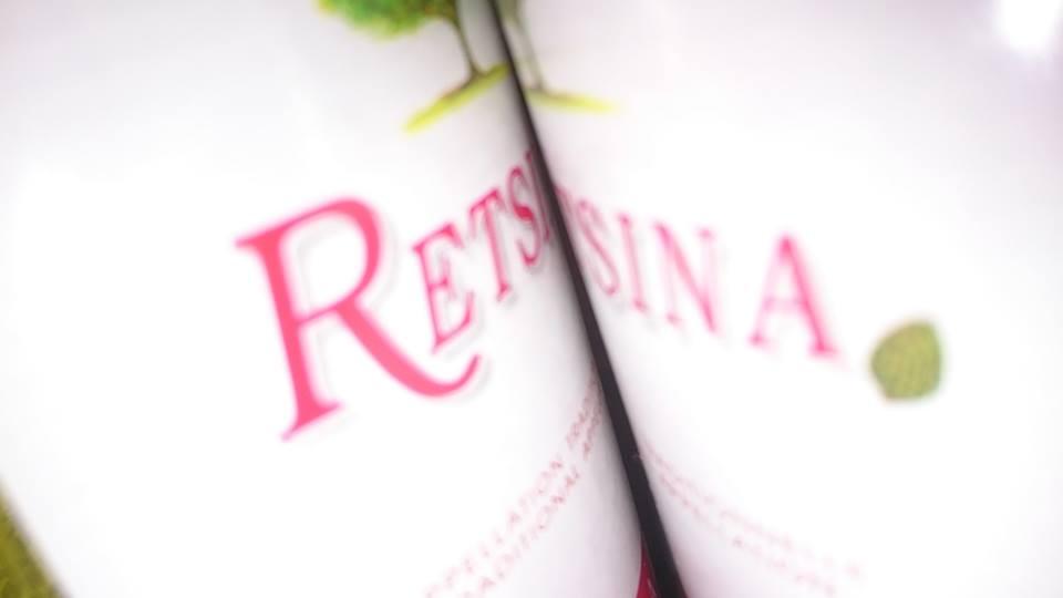 retsina griekenland griekse wijn